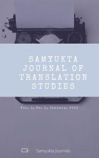 Samyukta Journal of Translation Studies