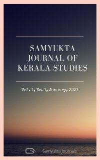 Samyukta Journal of Kerala Studies